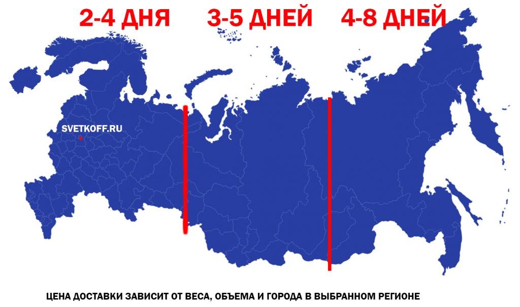 карта доставки по России